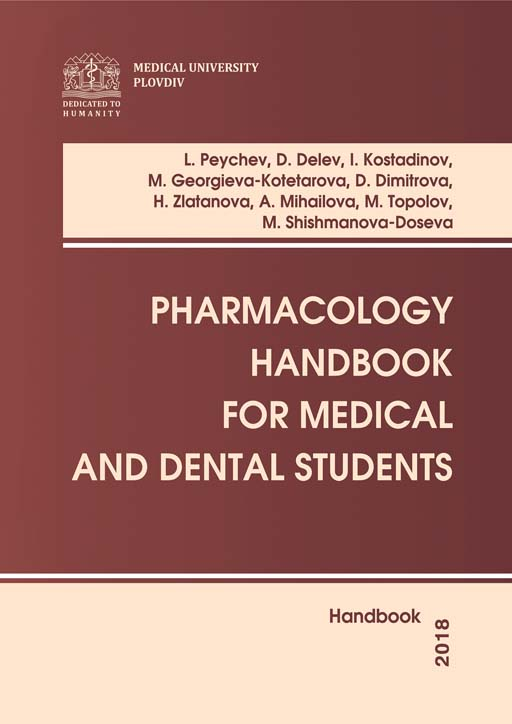 Pharmacology Handbook for Medical and Dental Students