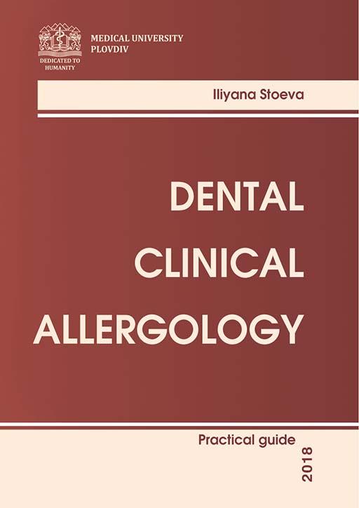 Dental Clinical Allergology – Practical Guide