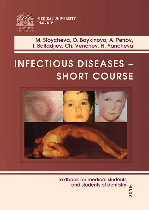 Infectious Diseases – Short Course