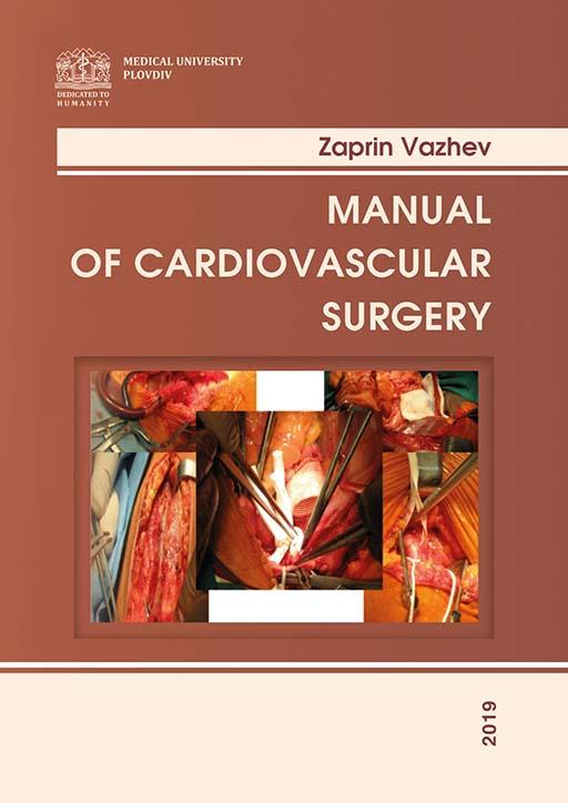 Manual of Cardiovascular Surgery