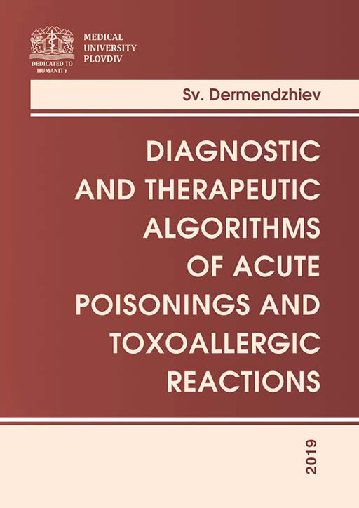 Diagnostic and therapeutic algorithms of acute poisonings and toxoallergic reactions