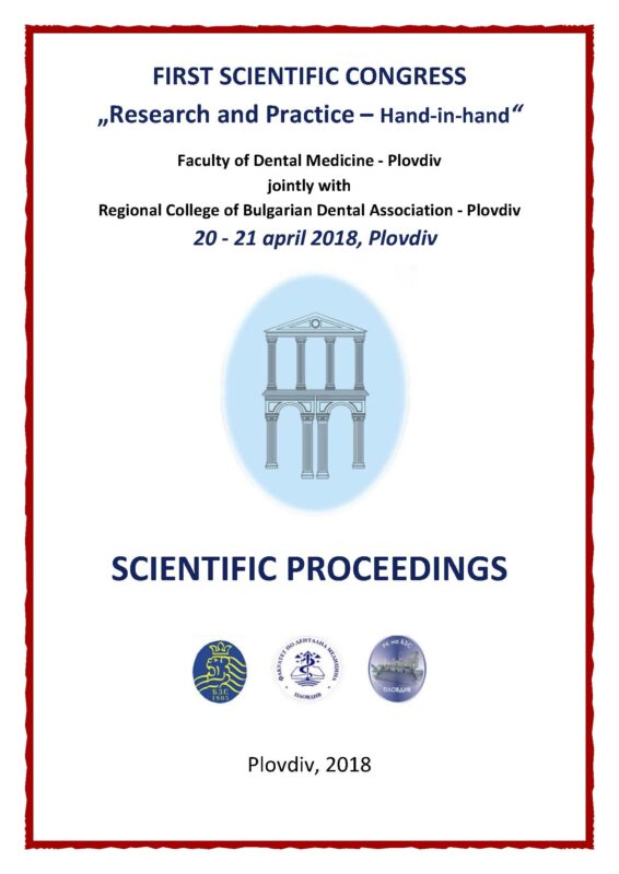 """First scientific congress """"Research and practice – hand-in-hand"""" – Plovdiv, 2018"""