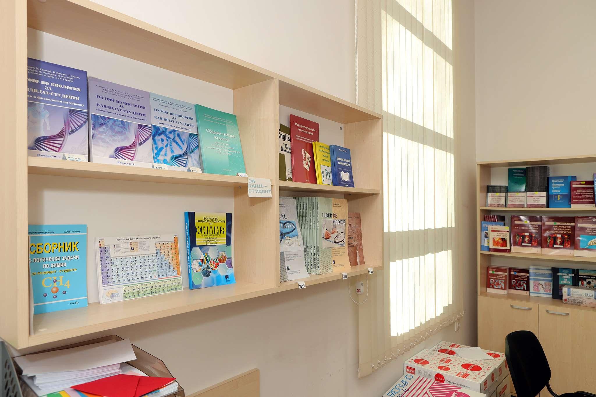 Университетска книжарница, Медицински университет - Пловдив